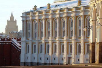 Оружейная палата